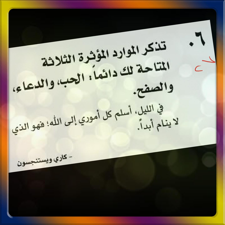 Photo1473015510159
