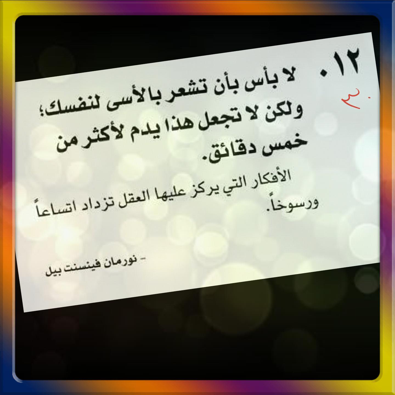 Photo1473015670647
