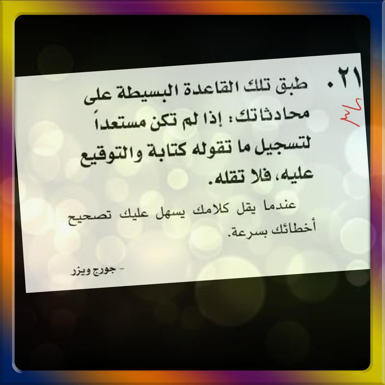 Photo1473016034706